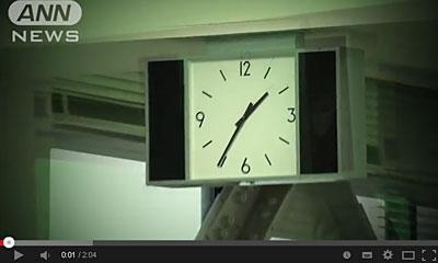 youtube動画の怪奇の画像
