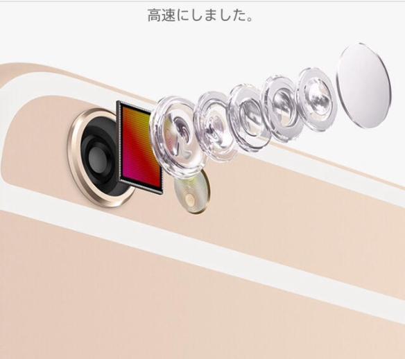 【悲報】iPhone6はカメラが出っ張ってることが判明!各所で悲鳴の声