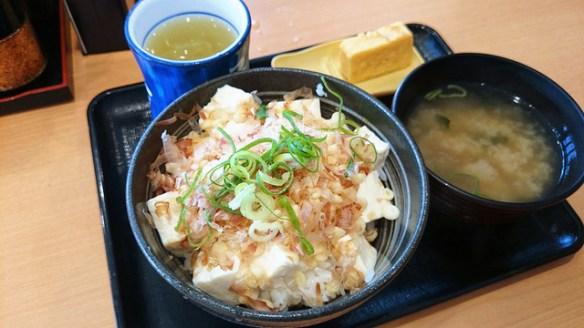 吉野家の豆腐ぶっかけ飯(290円)wwwwwwww