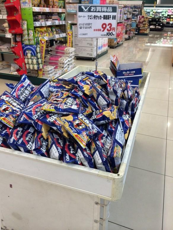 【悲報】 日本代表チップス大量に売れ残る