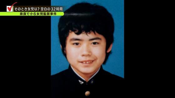 奈良小6女児誘拐事件の容疑者の顔クッソワロタwwwwww