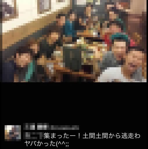 【速報】無銭飲食をツイッターで自慢。武蔵野大生を処分