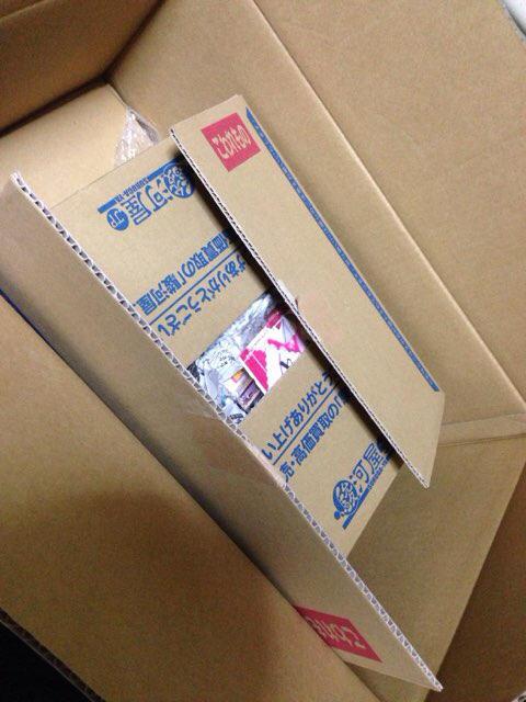 駿河屋からアニメ系CD50枚入りの福袋届いたから開けるはwwwwww
