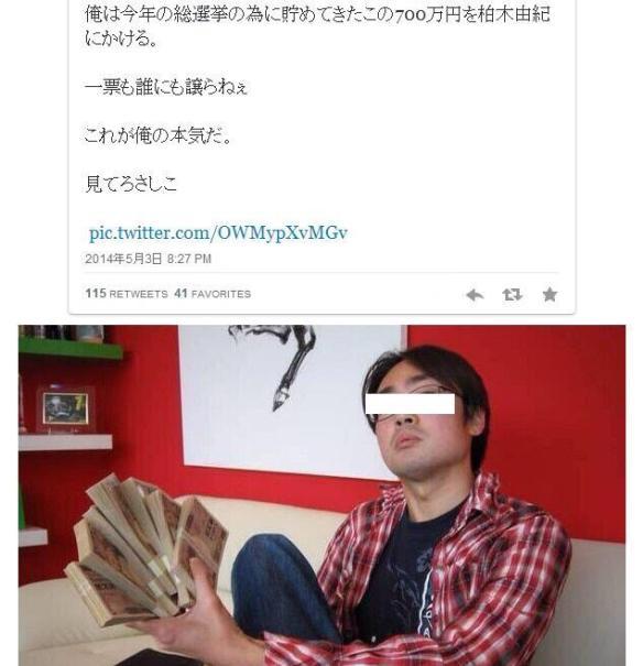 【悲報】柏木由紀に700万円分投票したAKBヲタの末路wwwwwwwwwwwwwwww