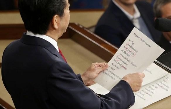 【悲報】安倍ちゃんが米国議会で読んだカンペが中学生レベルだと晒されるwwwwwwww