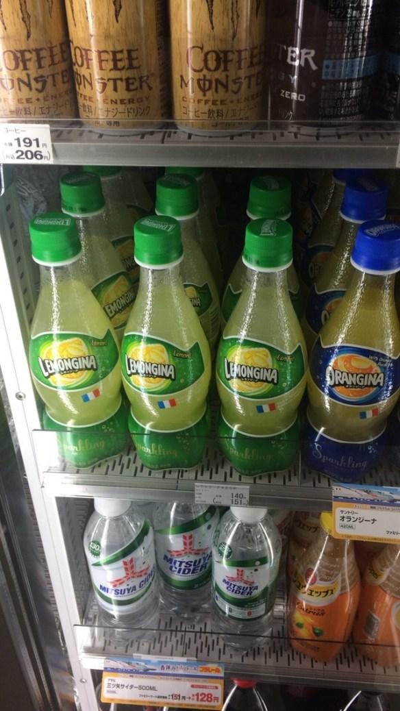 【悲報】レモンジーナの品薄商法、大嘘だった