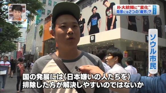 韓国で 「反日的な人間は排除すべき」 という人が増加