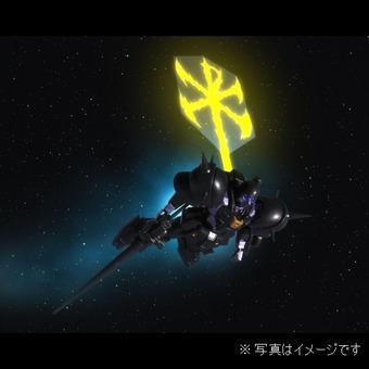【ガンダム】ビームフラッグの原理を教えてください‥m(__)m