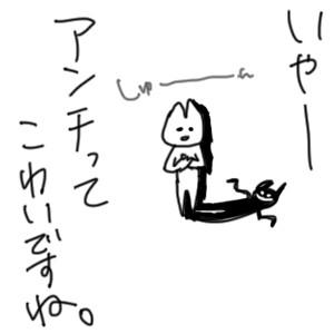 blog0090