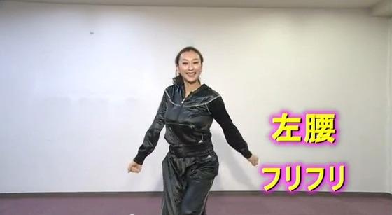 浅田舞の左右に激しく揺れるEカップ・オッパイがエロすぎてやばいwwwwwwwwwwww【GIF&動画あり】