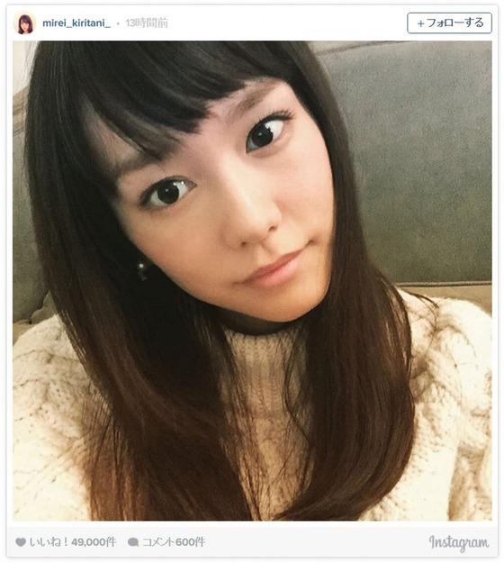 桐谷美玲、前髪パッツン姿に大絶賛「天使級」「若返った」【画像あり】