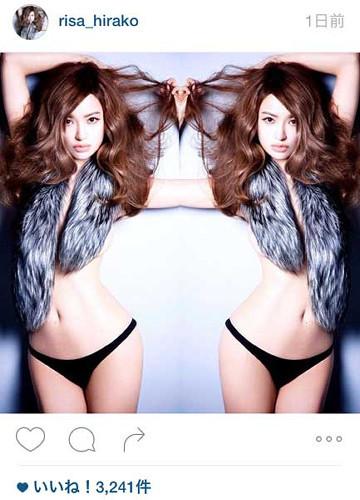 平子理沙、エロ美くびれのセクシースタイル披露「美しすぎてため息がでます」と絶賛の声【画像あり】