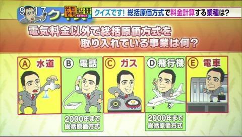 東電「円安なので185円値上げしますね」 関電「わいは745円値上げするで^^」