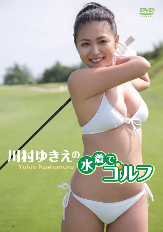 川村ゆきえ、セクシーエロ水着姿でゴルフ!![画像あり]