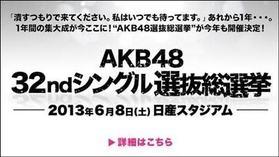 akbE7B78FE981B8E68C99201320E9809FE5A0B1