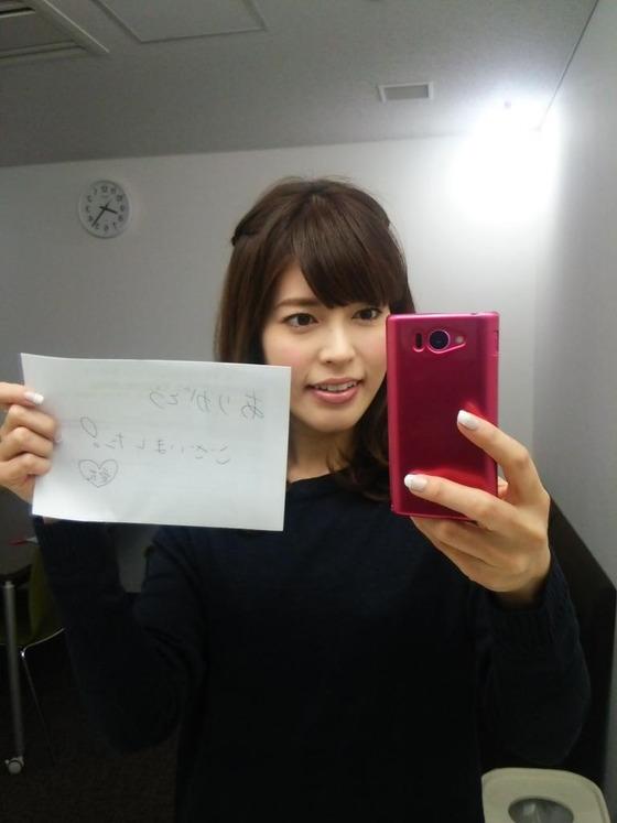 バナナマン日村の彼女?神田愛花(35)元NHKの手料理が凄いwwwwwww【画像あり】