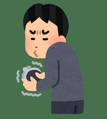 money_kechi