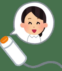 medical_nurse_call_button