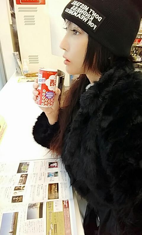 BeautyPlus_20180110073847_save