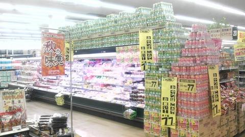 【画像あり】 近所のスーパーに行ったら、コアラのマーチがとんでもないことになってたwww