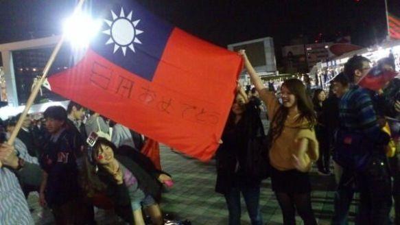 【画像】WBC試合終了後の台湾応援団をご覧ください