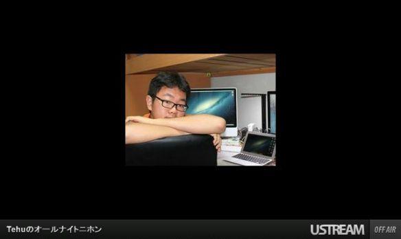 iPad mini発表を見逃すな! 午前0時半よりアップル発表会を日本語で詳しく解説