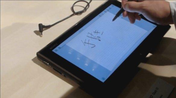 ペン操作も楽々! VAIO Duo 11のペン操作~その1~【動画で見る新型VAIO】