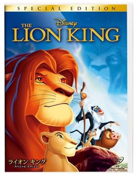 心理学者が薦める子供に見せるべき映画トップ10!1位トイストーリー、2位ライオンキング、3位ホームアローン