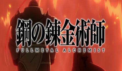 鋼の錬金術師FULLMETAL ALCHEMIST 劇場版 一挙放送に関連した画像-01