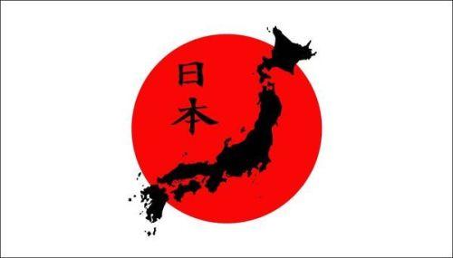 日本 ブラック 国家 外国人 労働に関連した画像-01