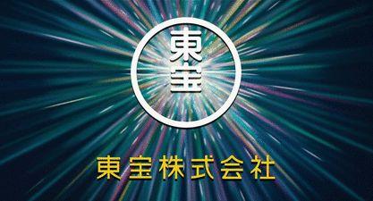 東宝 君の名は。 シン・ゴジラに関連した画像-01