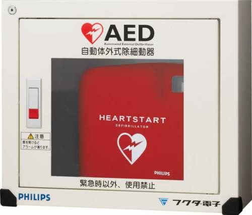 救命活動 AED セクハラ 会社 拡散 嘘松 デマ 見殺しに関連した画像-01