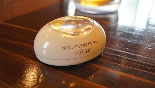 店員を呼ぶボタン 爪楊枝入れ 飲食店に関連した画像-01