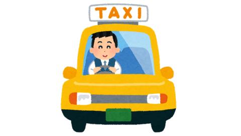 タクシー運転手 ズボン 尻に関連した画像-01