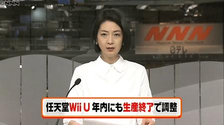 任天堂 WIIU ゼルダに関連した画像-01