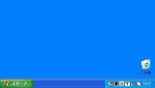 Windows スタートボタン インターネットに関連した画像-01