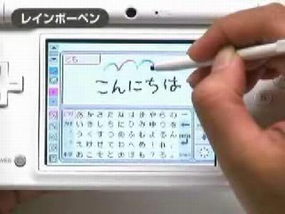 発想 スマホ ケータイ DS ピクトチャット 電子辞書に関連した画像-01