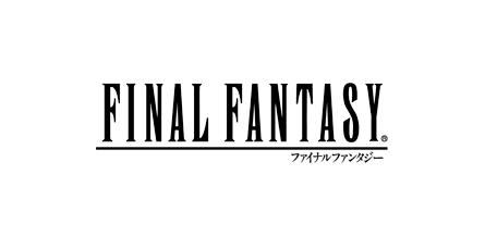FF ファイナルファンタジー 南條愛乃 悠木碧 寿美菜子に関連した画像-01