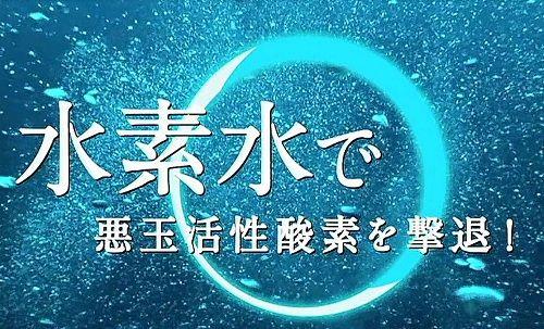 水素水 つくりたて 青汁 キャップに関連した画像-01