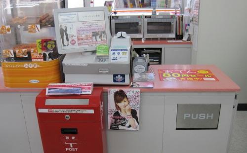 コンビニバイトだけどレジ誤差4万7千円出してから店の雰囲気がおかしい