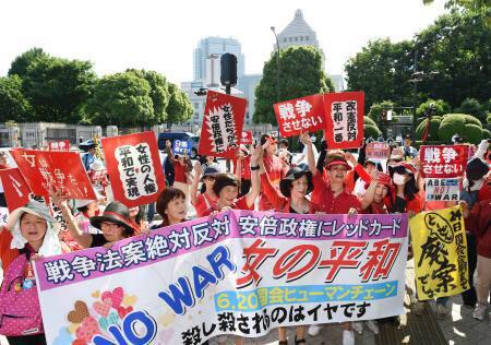 【悲報】ま~ん1万5千人、国会議事堂を囲んで女の平和(笑)を主張wwwwwwwwwwwwwww