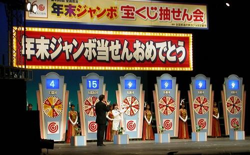 年末ジャンボ7億円とかよく考えたらマジキチだよなwwwwwww
