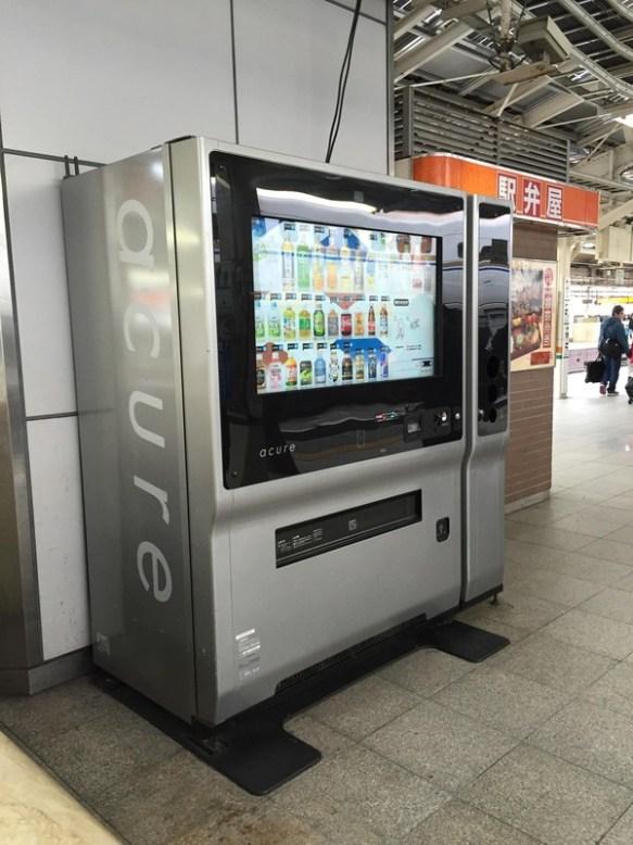 東京の自販機すごすぎワロタwwwwwwwwww(画像あり)