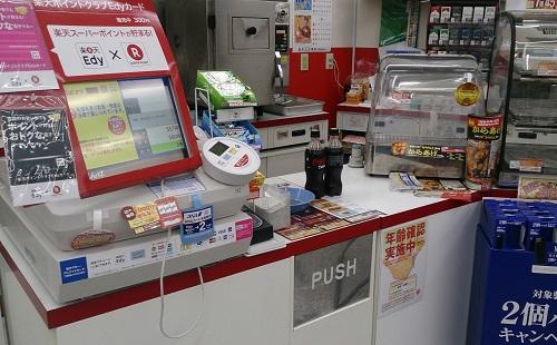 コンビニのレジで店員が商品をスキャンしてる時のあの待ち時間wwwwwww