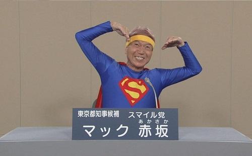 マック赤坂、大阪市長選出馬へwww マクド赤坂に改名の可能性もwwwwwww