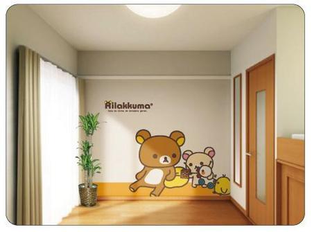 http://i1.wp.com/livedoor.blogimg.jp/kamesokuhou/imgs/b/8/b8dc7fee.jpg?w=584