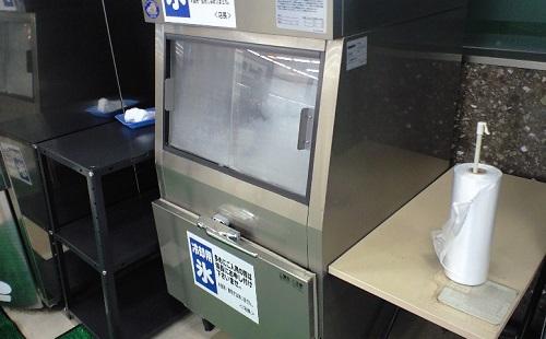 スーパーで無料でもらえる氷でカキ氷作るの楽しすぎワロタwwwww