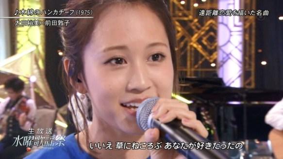 【放送事故】フジ水曜歌謡祭に出演した前田敦子の生歌が酷すぎるwwww視聴者から批判殺到wwwwww(動画あり)