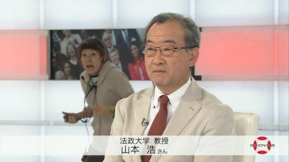 NHKで放送事故wwwスタッフが顔芸を披露wwwwwww
