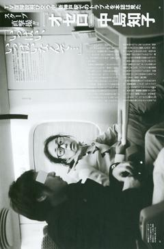 http://i1.wp.com/livedoor.blogimg.jp/kamesokuhou/imgs/e/b/eb8a1565.jpg?w=584